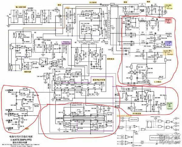 大功率开关电源电路图